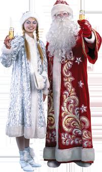 дед мороз и снегурочка с бокалами шампанского