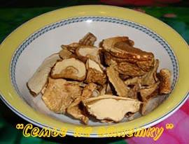 Белые сушеные грибы