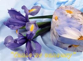 День святого Валентина история праздника традиции