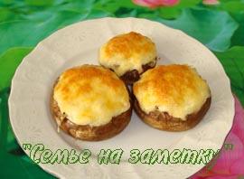Запеченные грибы с сыром