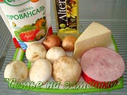 Ингредиенты для фаршированных шампиньонов с сыром