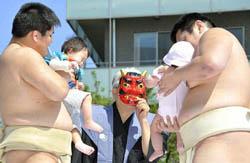 Необычный праздник в Японии