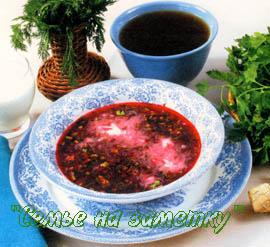 Суп свекольник