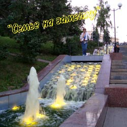 Лестница-фонтан в Липецке