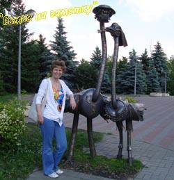 Металлические скульптуры в Липецке