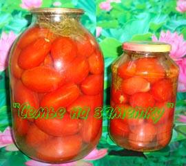 Вкусные консервированные помидоры с чесноком