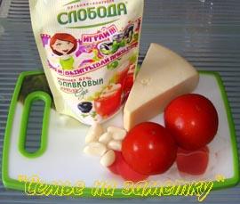 Салат помидоры сыр чеснок