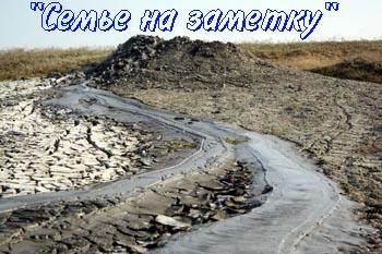 Грязевые вулканы село Бондаренково