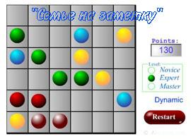 Игра шарики линии играть онлайн