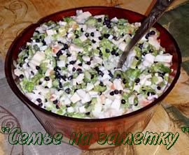 Оригинальный салат из огурцов