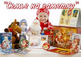 Оригинальный новогодний подарок для ребенка