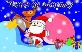 Новогодние раскраски для детей онлайн