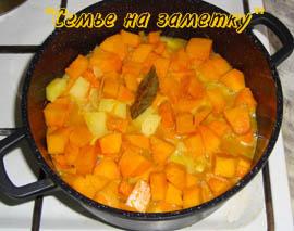 тушим тыкву с картофелем для супа-пюре из тыквы
