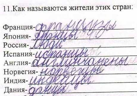 В России живут люди