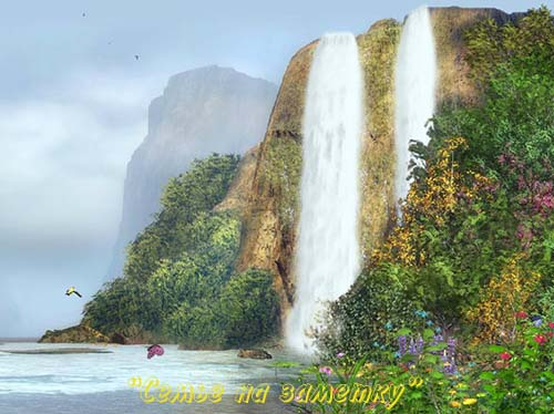 Живая фотография Горный водопад