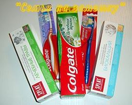 Чем правильно чистить зубы