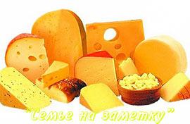 Твердый сыр для зубов