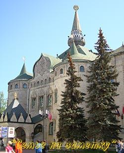 Здание Государственного банка в Нижнем Новгороде