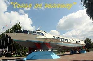 """Памятник """"Метеор"""" в Нижнем Новгороде"""