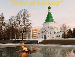 Михаило-Архангельский собор