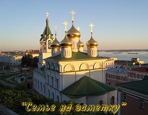 Храм Рождества Иоанна Предтечи Нижний Новгород