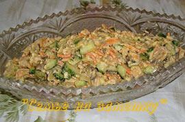 Салат с копченой курицей рецепт фото