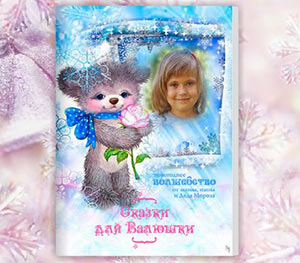 Идеи новогодних подарков для детей