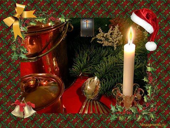 Музыкальная открытка Рождество