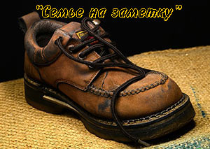 Применяем скотч для ремонта шнурков