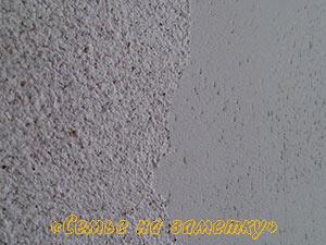 Стена под жидкими обоями не должна быть идеально гладкой