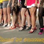 Правильная высота каблука