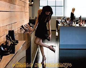 Обувь на шпильках
