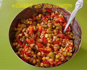 Салат из фасоли с кукурузой