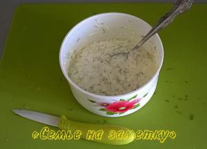 Салат для наполнения тарталеток