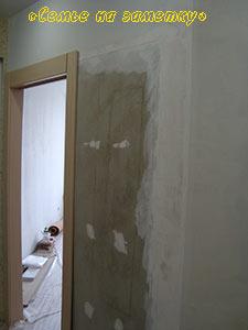 Стена из гипсокартона скрывает раздвижную дверь в стене