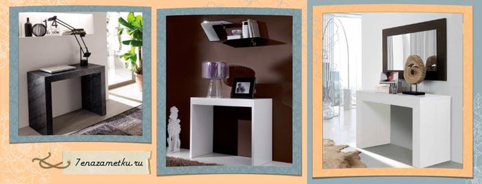 Столы консоли в интерьере фото