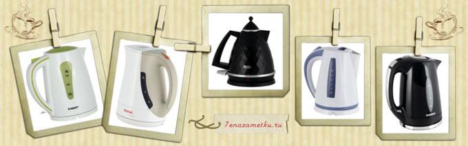 Пластмассовые электрические чайники