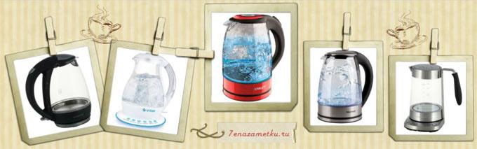 Электрические чайники из стекла