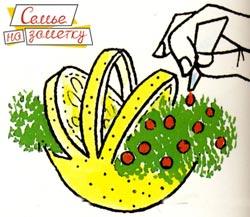 Корзинка с зеленью и ягодами из лимона