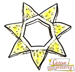 Звезда из лимона или апельсина