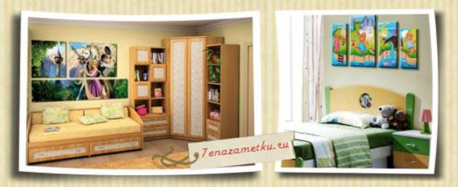 Модульные картины в детской комнате