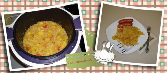 Как приготовить овощное рагу с кабачком в мулинекс кук4ми