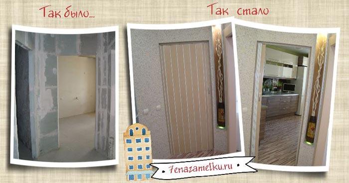Складная дверь гармошка для кухни