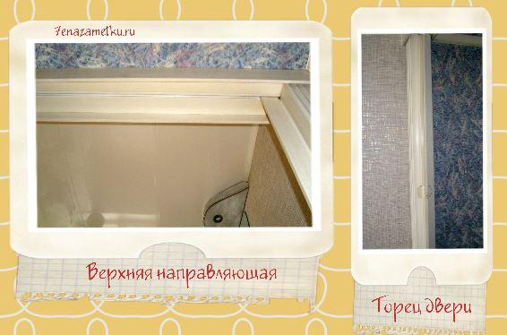 Складная раздвижная дверь типа гармошка