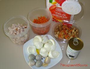 Ингредиенты салата Ежик