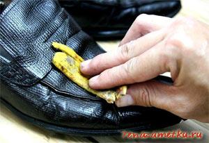 Как почистить обувь банановой кожурой