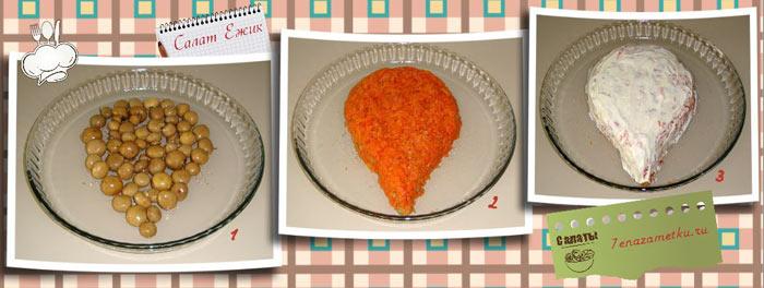 Слой шампиньонов и моркови
