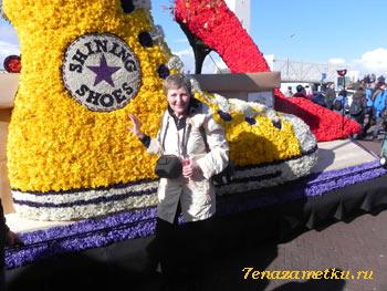Тема цветочного парада в Голландии - мода
