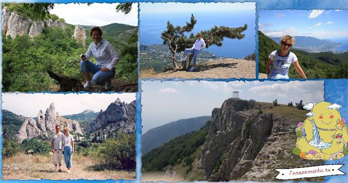 Крымский природный заповедник Большой каньон Крыма