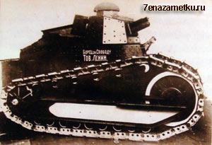 Первый в России танк выпущен в Нижнем Новгороде